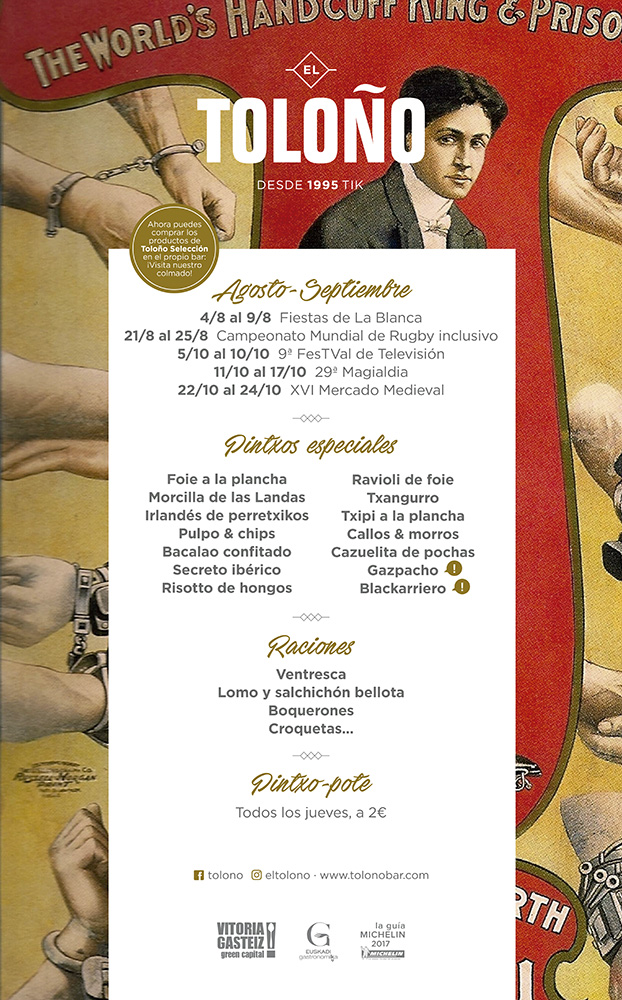 toloño_cartel_AGOSTO_2017